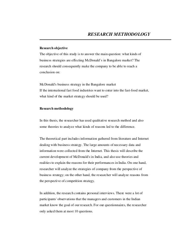 The code of ethics of McDonald's Essay Sample