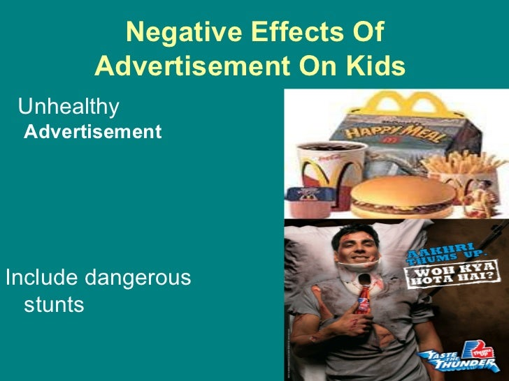 The effects of advertising essay