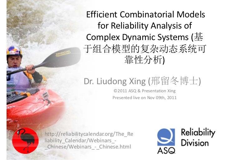 EfficientCombinatorialModels                    forReliabilityAnalysisof                ComplexDynamicSystems(基 ...