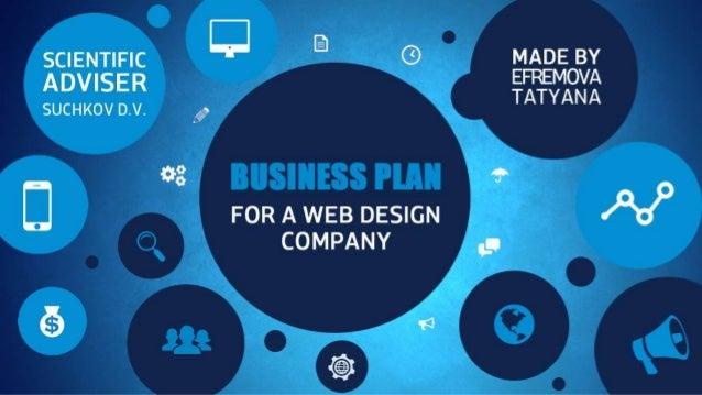 business plan for website startup
