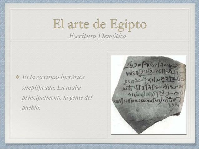 El arte de Egipto Es una pequeña colina de roca que fue esculpida para crear una escultura de cuerpo de león que simboliza...