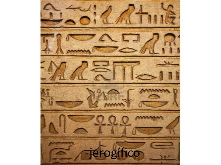 Egipto 1  Slide 3