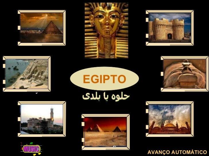 ASWAN حلوه يا بلدى ALEXANDRIA PORT SAID HURGHADA LUXOR SHARM AL-SHEIKH FAYO UM EGIPTO AVANÇO AUTOMÁTICO