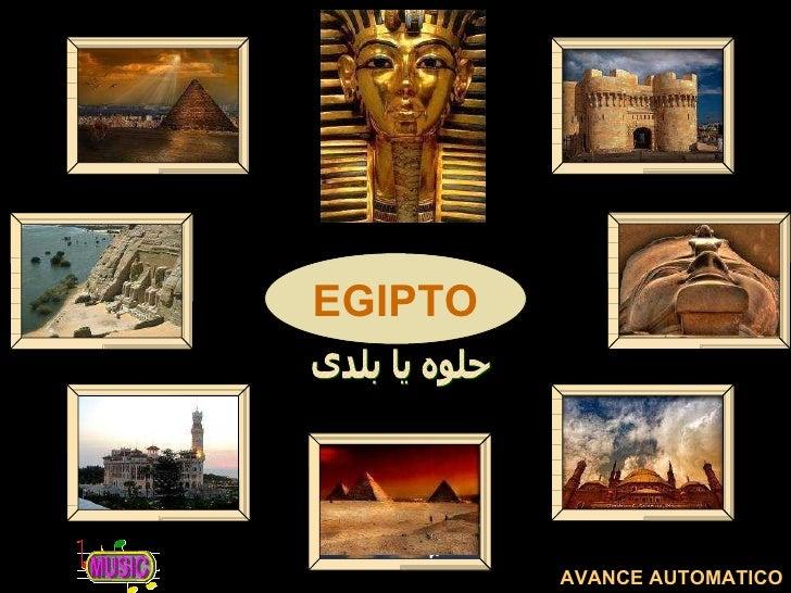 ASWAN حلوه يا بلدى ALEXANDRIA PORT SAID HURGHADA LUXOR SHARM AL-SHEIKH FAYO UM EGIPTO AVANCE AUTOMATICO