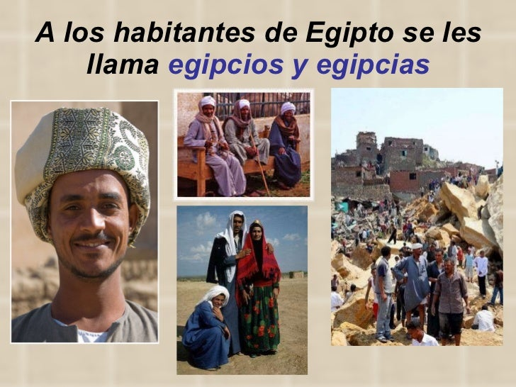 A los habitantes de Egipto se les llama  egipcios y egipcias