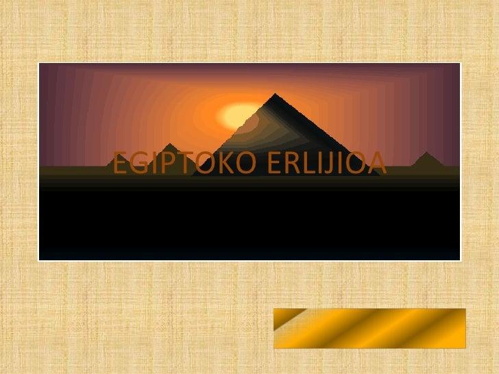EGIPTOKO ERLIJIOA