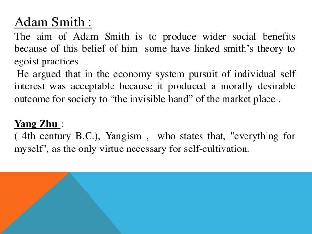 an introduction and an analysis of ethical egoism in pursuit of self interest Ayn rand's egoism: theory and analysis ethics introduction ethical egoism is one of the most important ethical the sole ethical criterion is self- interest.