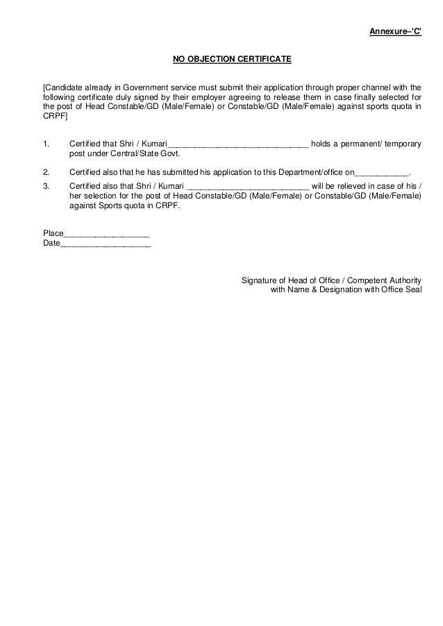 crpf constable recruitment 2016 apply online