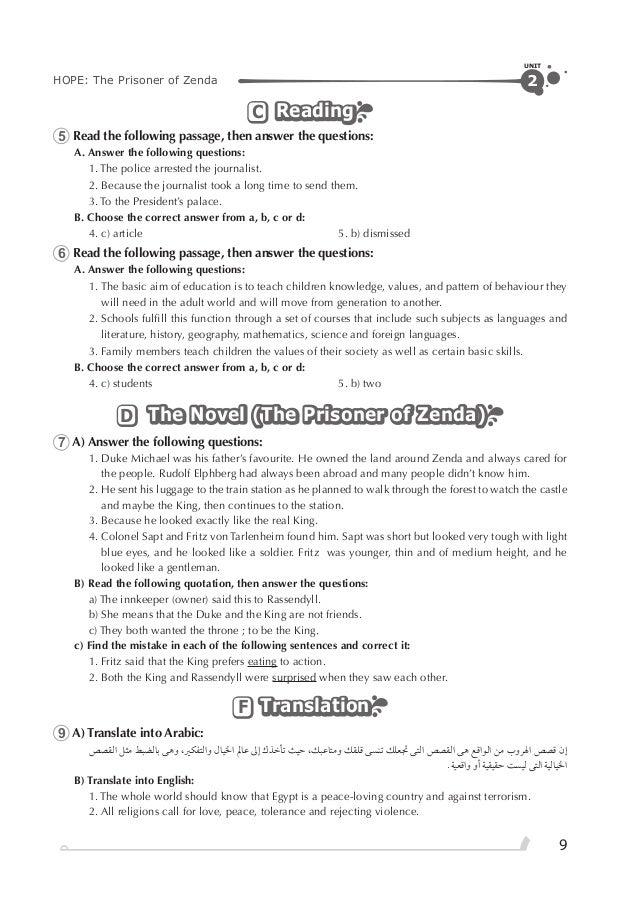 unit 9 essay Cma part 1 - unit 9 – essay questions السي ام ايه الجزء الأول - الوحدة الدراسية التاسعة – الأسئلة المقالية ----- جروب الفيس.