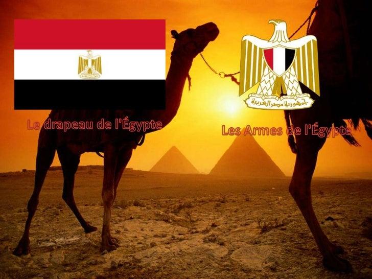 Le drapeau de l'Égypte<br />Les Armes de l'Égypte<br />