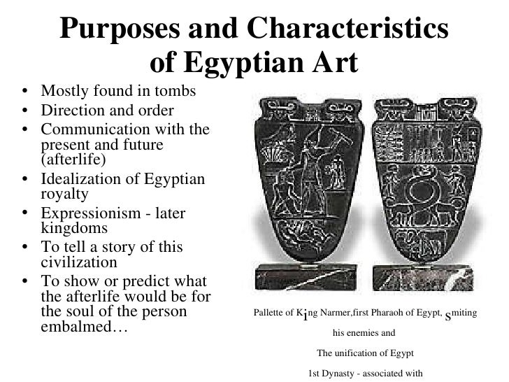 characteristics of egyptian art The new kingdom of ancient egypt was a golden age of architecture and art a variety of factors combined to make the new kingdom one of the most creative cultures of the ancient world the empire.