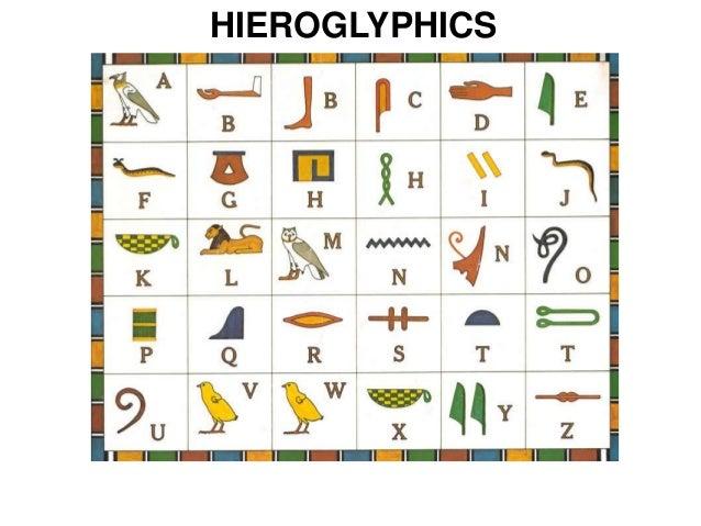 23 Ancient Egypt Flashcards.