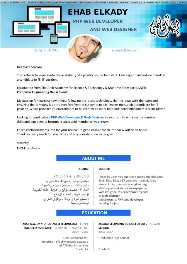 EHAB ELKADY PHP WEB DEVELOPER AND WEB DESIGNER +(965) 50 16 2949 ehabest@live.com Dear Sir / Madam, This letter is to inqu...