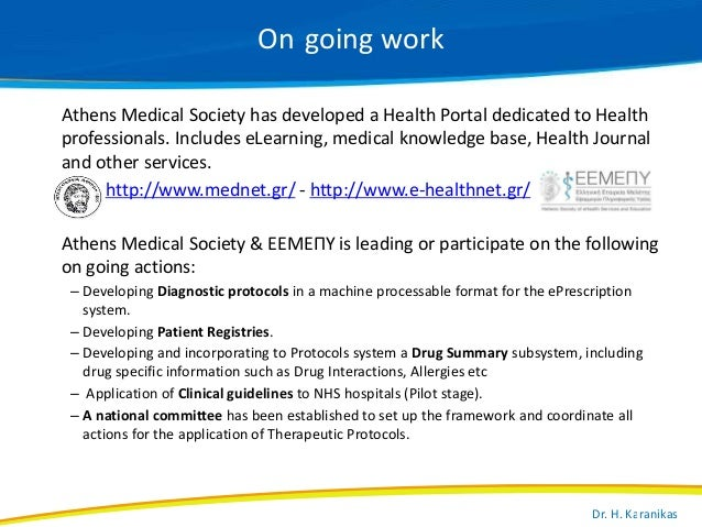 Does Greece have an eHealth strategy plan?