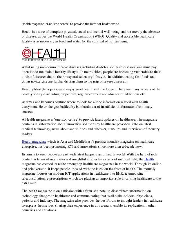 E health magazine