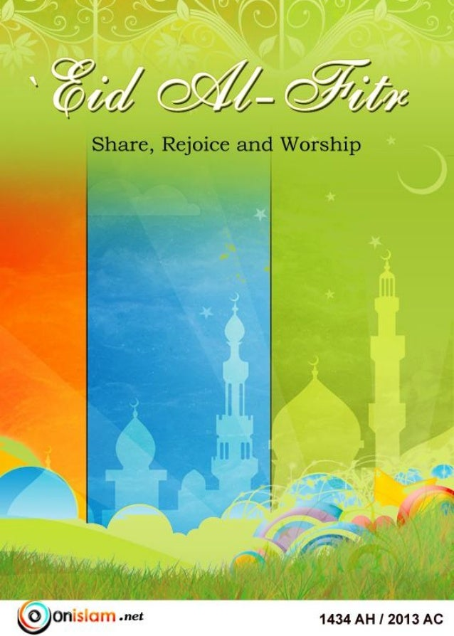 © OnIslam.net 1434 AH / 2013 AC All rights reserved. No part of this publication may be reproduced, stored in a retrieval ...