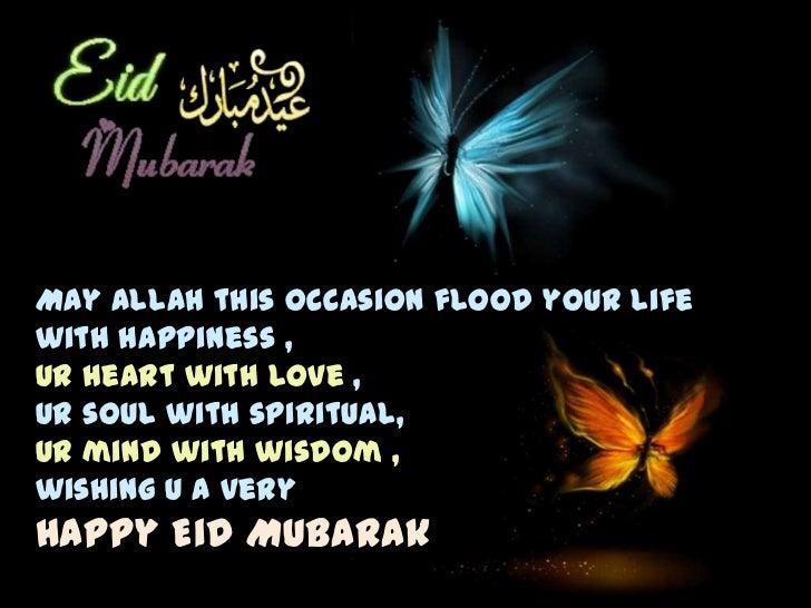 Great Meaningful Eid Al-Fitr Greeting - eid-best-wisheseidulfitr-mubarak-12-728  Photograph_721578 .jpg?cb\u003d1344851721
