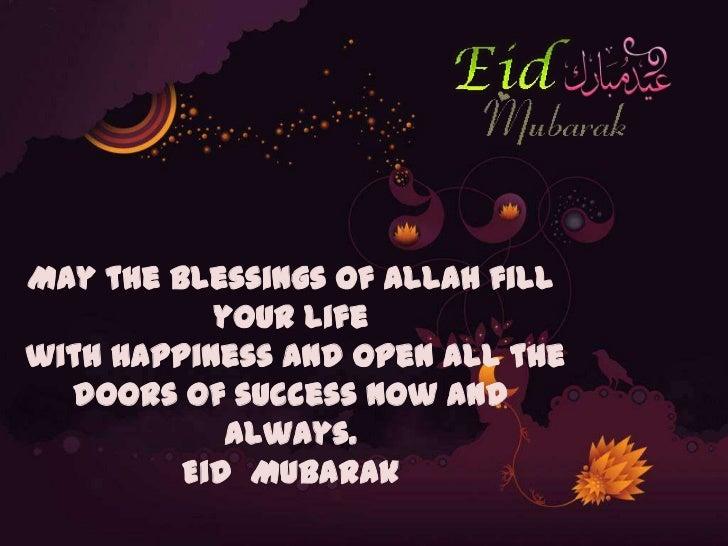 EID BEST WISHES(EID-UL-FITR MUBARAK)