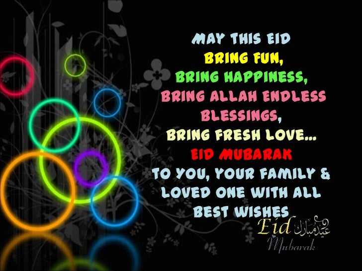 Wonderful Family Eid Al-Fitr Greeting - eid-best-wisheseidulfitr-mubarak-6-728  Best Photo Reference_264426 .jpg?cb\u003d1344851721