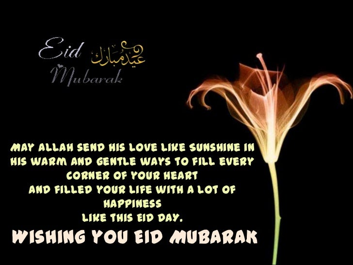 Eid best wisheseid ul fitr mubarak wishing you eid mubarak 8 m4hsunfo