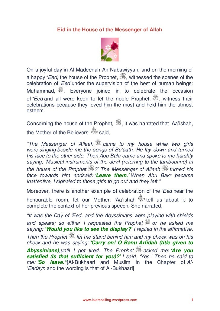 Eid in the House of the Messenger of AllahOn a joyful day in Al-Madeenah An-Nabawiyyah, and on the morning ofa happy 'Eed,...