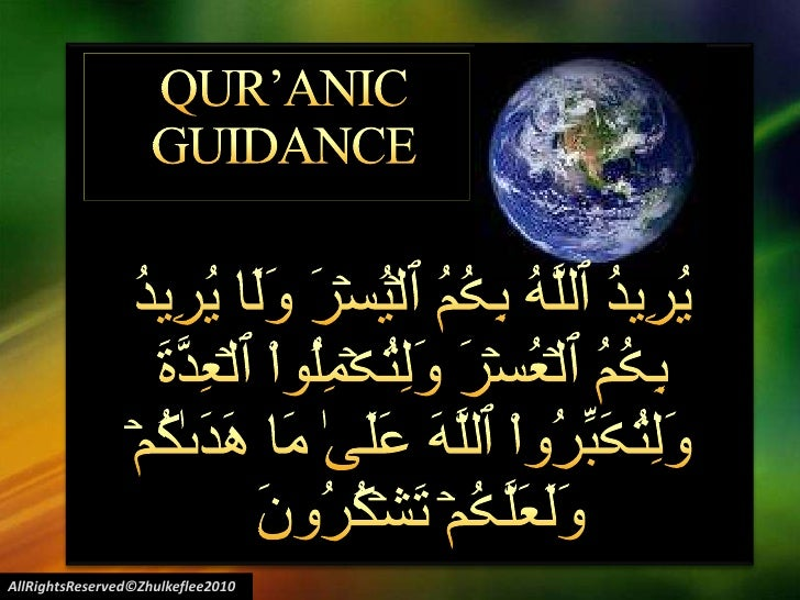 Qur anic guided business ethics lessons from