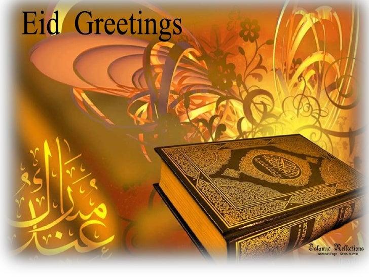 Eid  Greetings<br />