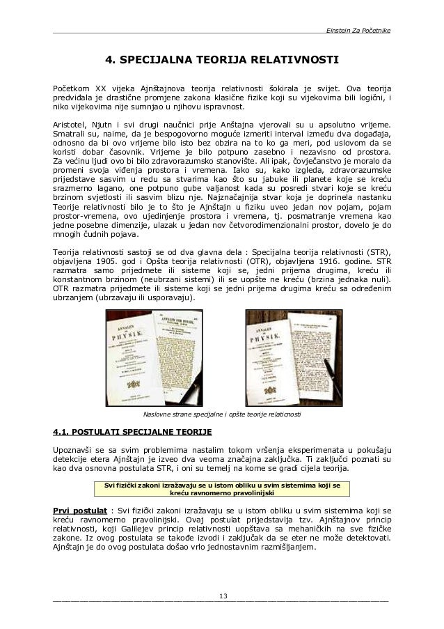 ebook Аналитическая лингвистика