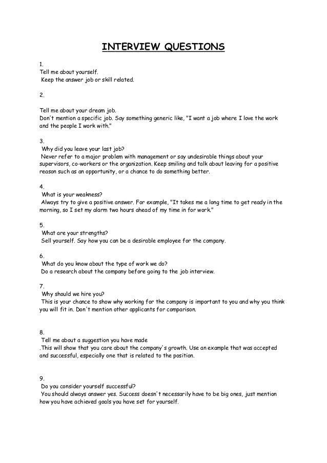 Einterview questions