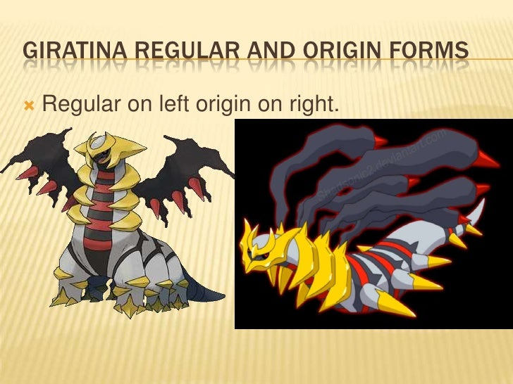 Pokemon Giratina And The Sky Warrior