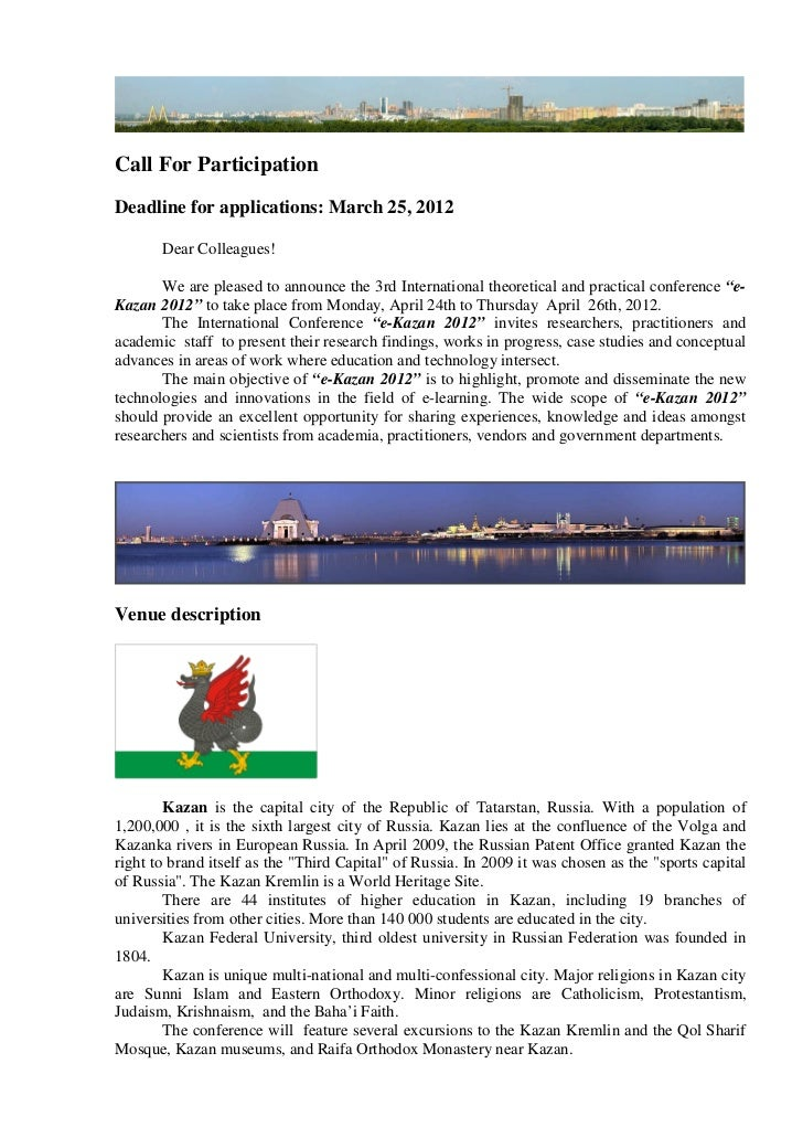 Call For ParticipationDeadline for applications: March 25, 2012       Dear Colleagues!       We are pleased to announce th...
