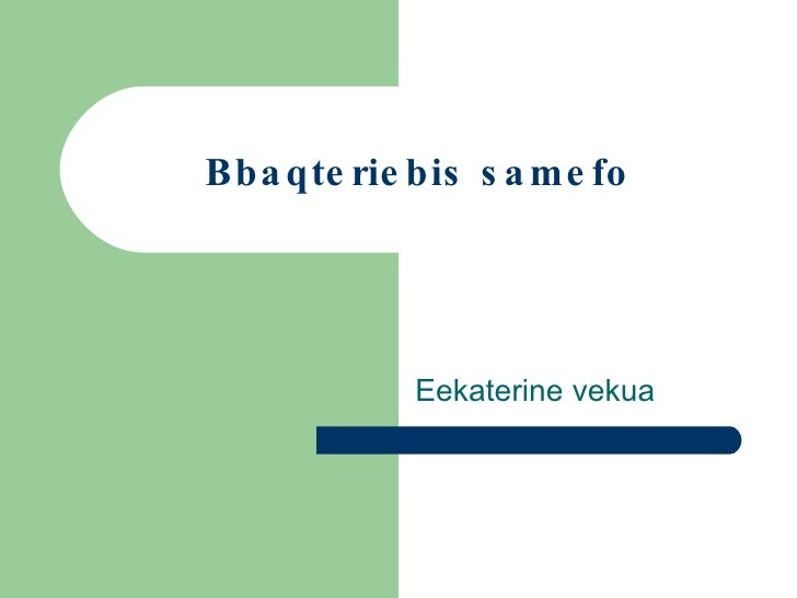 Bbaqteriebis samefo Eekaterine vekua