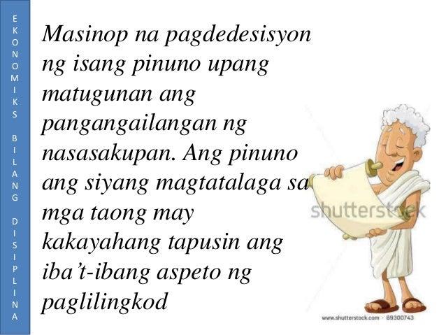 aspeto ng ekonomiks Ang heograpiya at kasaysayan - esslidesharenet  aralin 3.