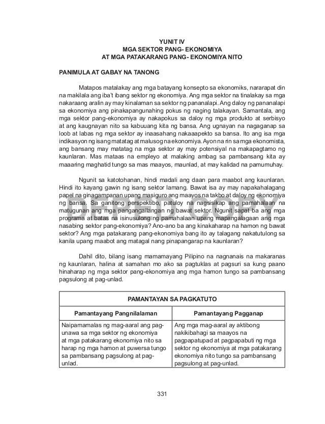 Turismo sa pilipinas thesis proposal