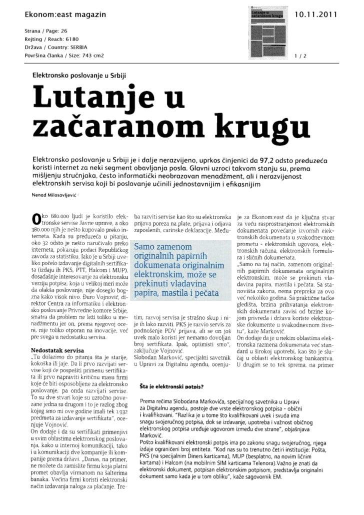 Elektronska trgovina, Ekonom:east magazin