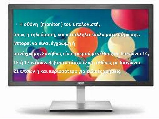 δύο οθόνες να συνδέσετε νέο site γνωριμιών Βικτόρια