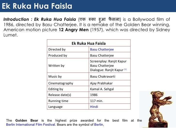 case study on ek ruka hua faisla