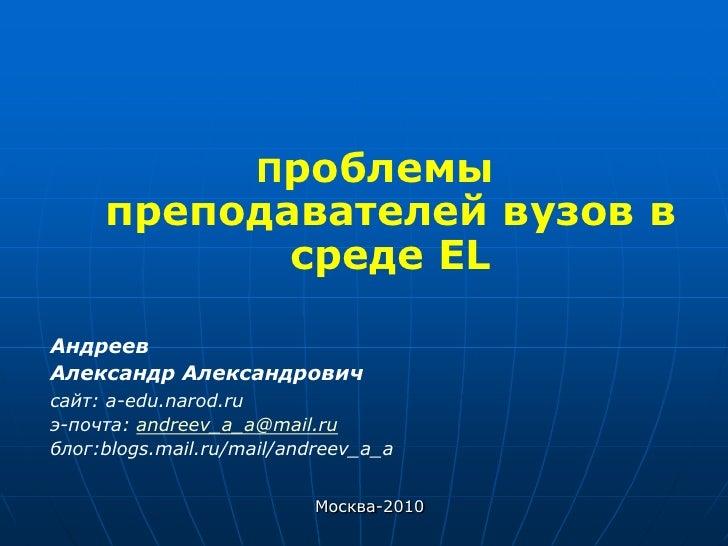квалификационный справочник для вузов