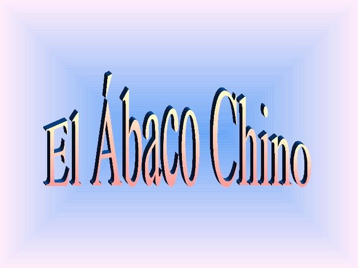 El Ábaco Chino