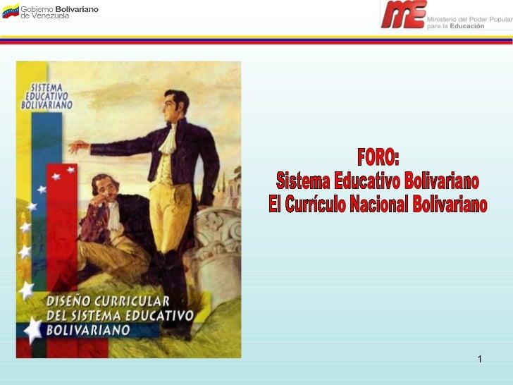 Curriculo for Nuevo curriculo de educacion inicial