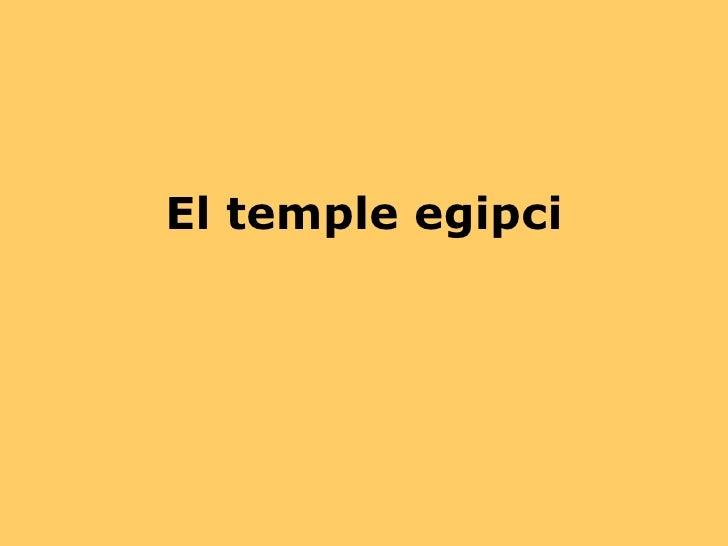 El temple egipci