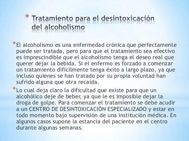 Que hacer en la primera fase del alcoholismo