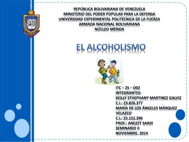 REPÚBLICA BOLIVARIANA DE VENEZUELA MINISTERIO DEL PODER POPULAR PARA LA DEFENSA UNIVERSIDAD EXPERIMENTAL POLITÉCNICA DE LA...
