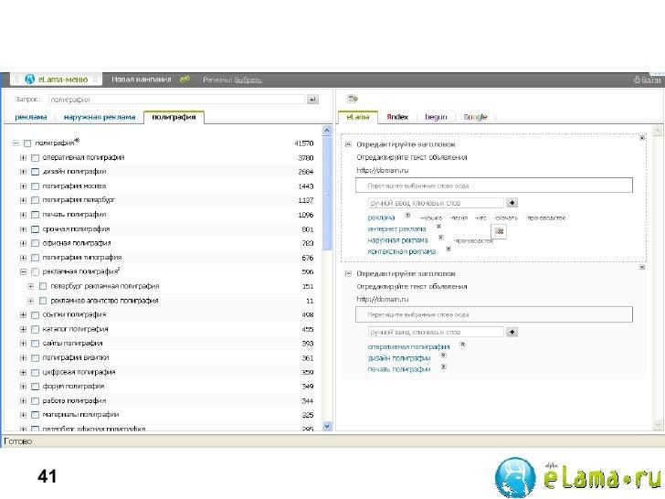 blackboard mru - Ecosia