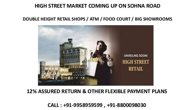 9958959599, elans next sector 67 gurgaon, elan commercial sector 67 g…