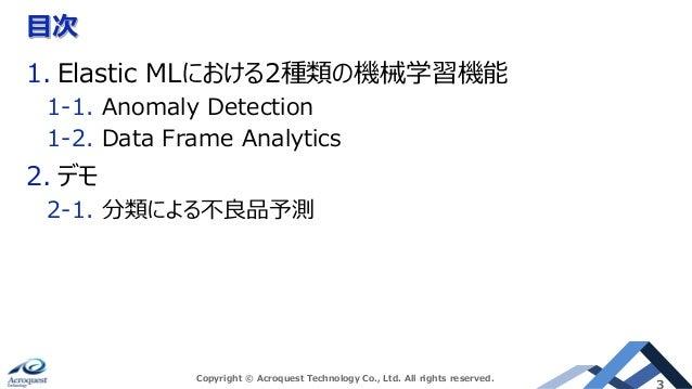 Supervised Machine Learning of Elastic Stack Slide 3