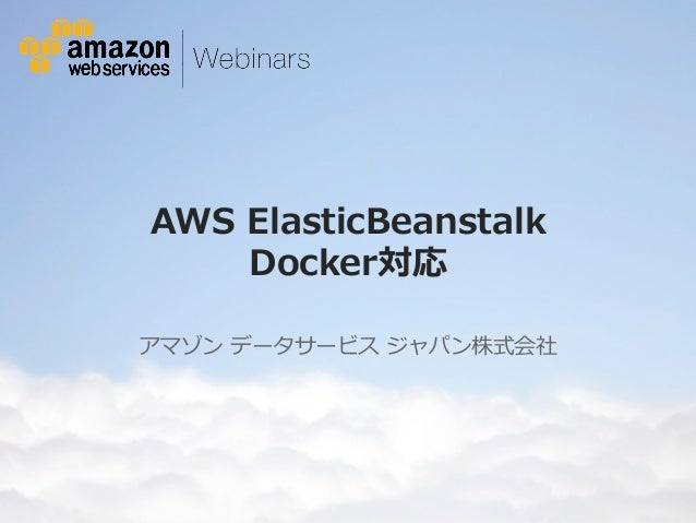 Elastic Beanstalk Docker Support