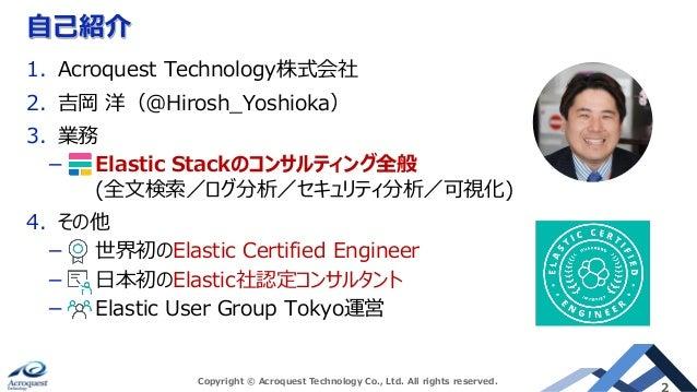 Elastic Community Conference Slide 2