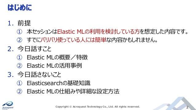 Elastic ML Introduction Slide 2