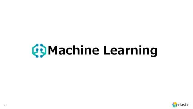 41 Machine Learning